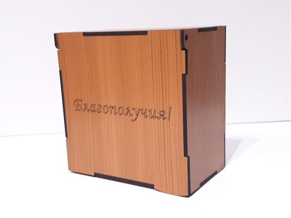 Коробка 126,4, цвет вишня