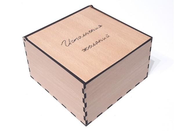 Коробка 126,8, цвет бук