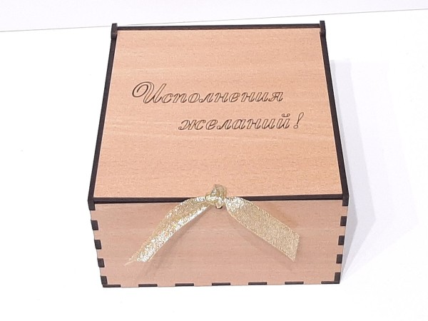 Коробка 176