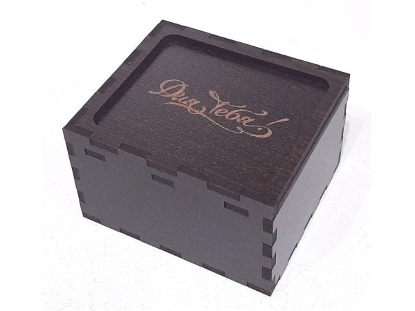 Коробка 205 пенал малый