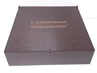 Коробка 240