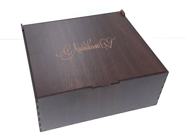 Коробка 244,2, С Любовью