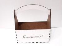 Коробка 254,1, Корзинка