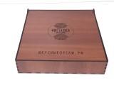 Коробка 281, с перегородкой