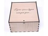 Коробка 301