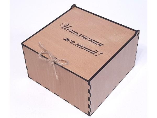 Коробка 305