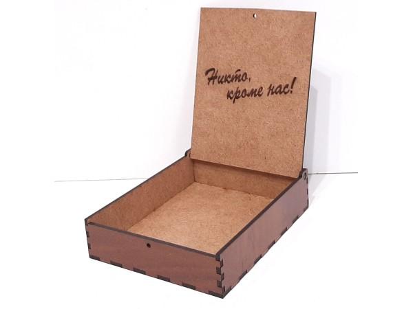 Коробка 324