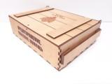 Коробка 602, МЧС
