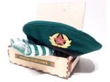Коробка 601,2, Пограничные Войска