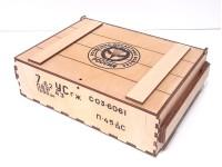 Коробка Ящик под боеприпасы 603, ВДВ