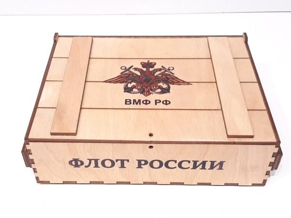 Коробка Ящик под боеприпасы 604, МорФлот