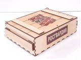 Коробка Ящик под боеприпасы 605, Росгвардия
