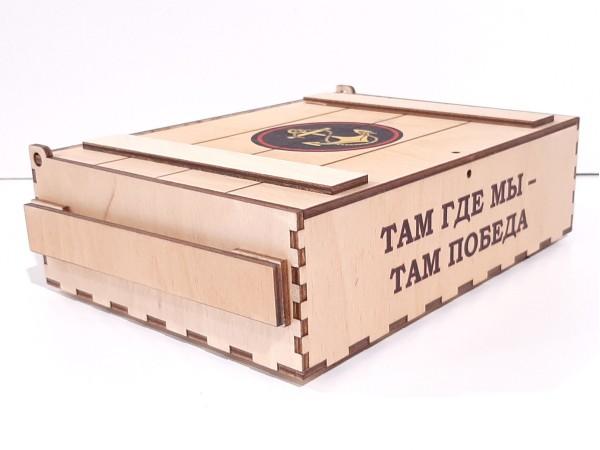 Коробка Ящик под боеприпасы 606, МорФлот