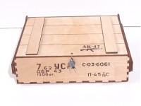 Коробка Ящик под боеприпасы 607