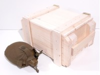 Коробка Стратегический резерв 608