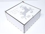 Коробка 7102,2,Серебро,белая