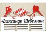 Медальница хоккей